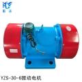 ZG625惯性振动器