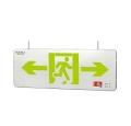 敏華消防安全超薄不銹鋼雙面吊線式0.48cm標志燈