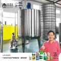 山东车用尿素设备生产加盟送技术