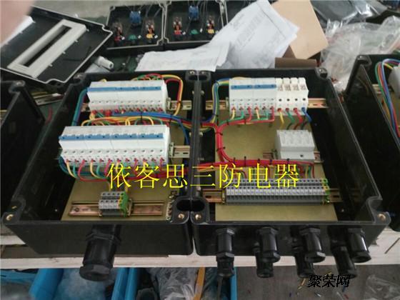 电路板 机器设备 560_420
