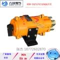 KBH-10 127矿用隔爆型转换开关