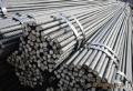 北京二手鋼材回收公司拆除收購廢舊鋼材鋼構