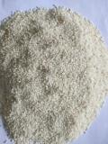 收購大量優質小麥、麥麩、大米