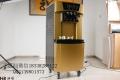 河南郑州三色经典款甜筒冰淇淋机