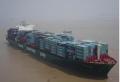 汕头到北京海运船务公司
