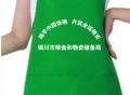 西安現貨圍裙印字