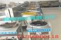 植物油燃料簡單配方 植物油燃料主要成分分析