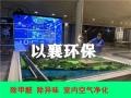上海嘉定徐匯盧灣區KTV裝修除味香氛精油擴香機出售