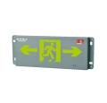 敏華集電智能照明安全出口防水型吸墻式標志燈