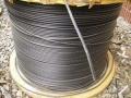 新沂电线电缆回收 电缆电线回收价格 控制电缆线回收