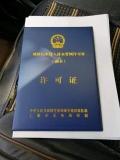 上海青浦管道CCTV檢測復測-上海青浦排水證代辦費用