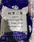 忻州回收聯苯胺黃收購不同顏料