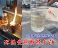 江蘇句容賣半噸鍋爐專用9900熱值燒火油的批發出貨