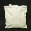 帆布袋厂家定制图案LOGO活动赠品学生杂物包帆布袋棉布包