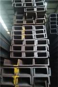 耐低溫槽鋼q355d規格表展示