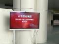 濟南華為視頻終端會議代理hlh