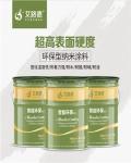 環氧樹脂防腐漆油罐用防腐底漆