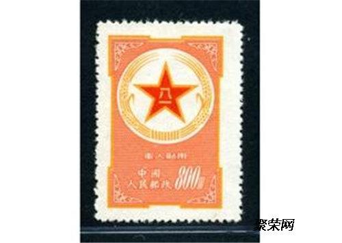 蓝军邮-哪家私下交易公司靠谱 军人贴用邮票图片