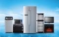 上海機場專業的進口日本燃氣熱水器清關公司