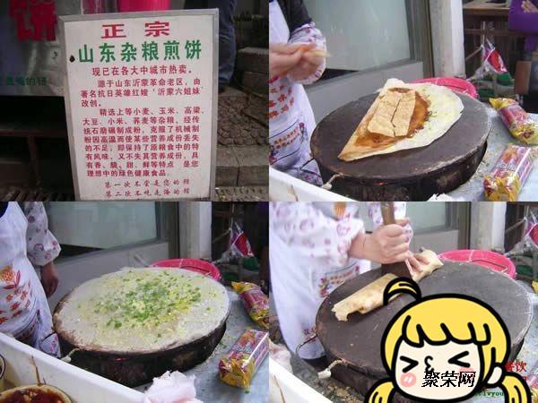 鹤壁学习山东杂粮煎饼小吃车需要多少钱