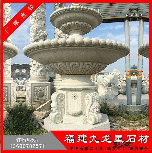 石雕花钵花盆 水砵喷泉 大型庭院户外欧式水钵水景雕刻摆件