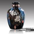 100斤20斤50斤新品高檔酒壇子 陶瓷酒缸