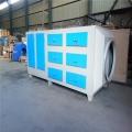 廣西UV光氧催化設備 噴漆廢氣處理設備供應