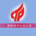 苏州吴江刚成立的企业能否申报高?#24405;?#26415;业