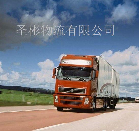 国内路线:        青岛到上海 青岛到北京 青岛到