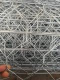 石笼网-格宾网-铅丝笼厂家在四川