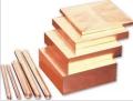 ALBC-3CP是什么铜材料