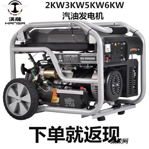5kw静音房车发电机价格