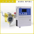 鹽酸泄漏檢測報警器帶聲光鹽酸濃度探測器