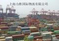 上海電池貨代中可能會涉及到的幾個常見問題