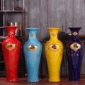 景德鎮陶瓷器中國紅黃藍龍鳳招財進寶落地大花瓶