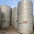 供應不銹鋼儲罐 30立方不銹鋼立式儲罐多少錢
