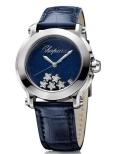 陽泉二手奢侈品手表回收 寄賣蕭邦手表哪價高