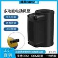 握風BP6無線小型多功能家用電動充氣泵