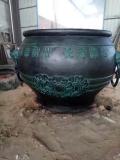 銅大缸工藝品古建庭院荷花缸景觀銅大盆
