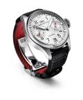 黄岩本地正规典当万国手表的公司在哪