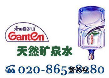 手机验证天河方圆大厦景田桶装水订水地址送水电话