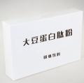 大豆肽OEM代加工 正規大豆肽加工廠