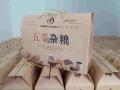 杨凌滕灿供应礼盒装五谷杂粮