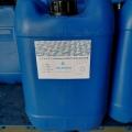 供應福爾普生乳木果油保濕整理劑