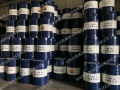 昆侖32低溫抗磨液壓油 昆侖46低溫抗磨液壓油