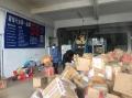 廣州銀行保密文件銷毀