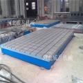 大型鑄鐵平臺提高外表光滑度的方法
