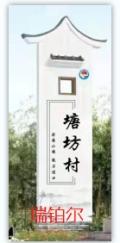 湖南衡陽精神堡壘系列