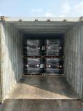 危险品海运包装证明办理代理办危包证