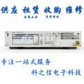 供應Agilent安捷倫N5181A信號發生器
